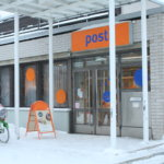 Vuolijoen ja Arajärven postinumero muuttui