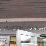 Jussi Teittinen valittiin Pälkäneen kunnanjohtajaksi