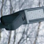 Aitoon kuntoradalle asennetaan led-valot