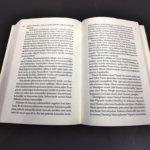 Aapiskukon pöytiin on painettu Pälkäne-aiheista kirjallisuutta lukutaidon juhlavuoden kunniaksi.